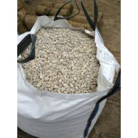 Cotswold Chippings bulk bag - image 2