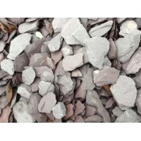 Plum Slate Chippings - image 1